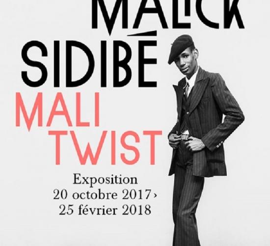 Fondation cartier Malick Sidibé